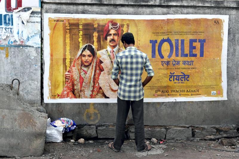 Туалет в Индии, чаша Генуя, туалет на улице Индия