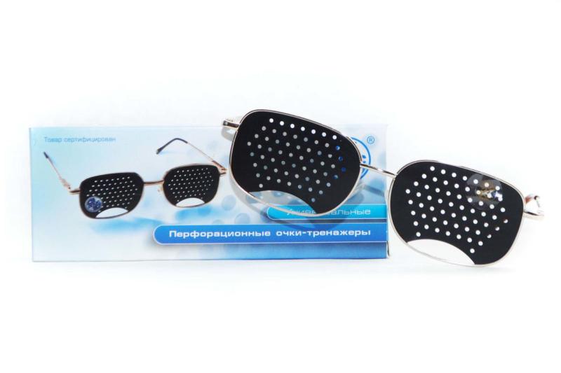 перфорационные очки тренажеры, как называются очки черные в дырочку для зрения